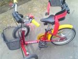 therapierad_t_bike_dreirad_mit_2_vorderraedern_fuer_kinder_berlin